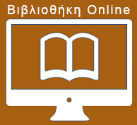 OnlineLibrary